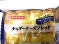 ヤマザキ おいしい菓子パン チェダーチーズブレッド 袋1個