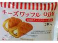 ヤマザキ チーズワッフル Q・B・Bチーズクリーム使用 袋2個