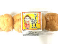 ヤマザキ 不二家 洋菓子屋さんのシュークリーム カスタード パック4個