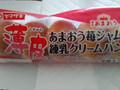 ヤマザキ 薄皮 あまおう苺ジャム&練乳クリーム 袋5個