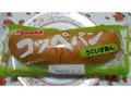 ヤマザキ コッペパン うぐいすあん 袋1個