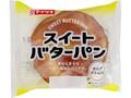 ヤマザキ スイートバターパン 袋1個