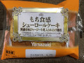 ヤマザキ もち食感シューロールケーキ 阿蘇小国ジャージー牛乳入りホイップ使用 袋4個