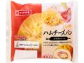 ヤマザキ ハムチーズパン タルタルソース 袋1個