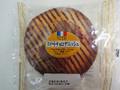 ヤマザキ スイートチョコデニッシュ 袋1個