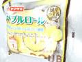 ヤマザキ ダブルロール 瀬戸内レモンのピューレ入りソース使用 袋1個