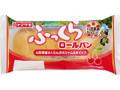 ヤマザキ ふっくらロールパン 山形県産さくらんぼのジャム&ホイップ 袋1個