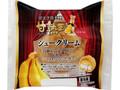 ヤマザキ シュークリーム 甘熟王バナナクリーム&ホイップ 袋1個