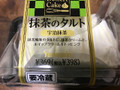 ヤマザキ 抹茶のタルト パック2個
