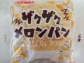 ヤマザキ ザクザクメロンパン 袋1個