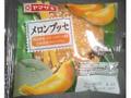 ヤマザキ メロンブッセ 袋1個