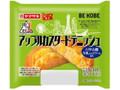 ヤマザキ アップルカスタードデニッシュ 六甲山麓牛乳入りクリーム使用