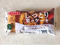 ヤマザキ しっとり栗のケーキ 袋1個