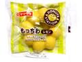 ヤマザキ ドーナツステーション もっちわ レモン 袋1個