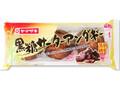 ヤマザキ 黒糖サーターアンダギー 袋3個