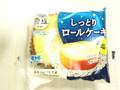 ヤマザキ しっとりロールケーキ 塩チーズ 袋1個