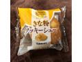 ヤマザキ きな粉クッキーシュー 袋1個