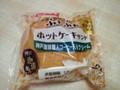 ヤマザキ ホットケーキサンド 神戸珈琲職人コーヒークリーム入り 袋2個