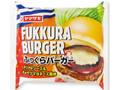 ヤマザキ ふっくらバーガー テリヤキソース&キャベツマヨネーズ風味 袋1個