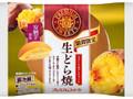 ヤマザキ PREMIUM SWEETS 生どら焼 スイートポテトクリーム 袋1個