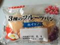 ヤマザキ 3種のフルーツパン ホイップ 袋1個