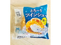ヤマザキ とろ~りツインシュー 塩チョコ&ホイップ 袋1個
