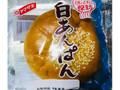ヤマザキ 美味探訪 白あんぱん 袋1個