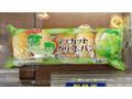 ヤマザキ 薄皮 マスカットクリームパン 袋5個