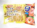 ヤマザキ アップルカスタードのデニッシュ 袋1個