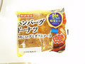 ヤマザキ ハンバーグドーナツ(きのこ入りデミグラスソース) 袋1個