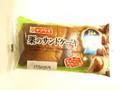 ヤマザキ 栗のサンドケーキ 袋1個