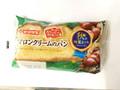 ヤマザキ マロンクリームのパン 袋1個