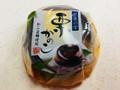 ヤマザキ 涼菓の雫 栗かのこ
