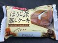 ヤマザキ ほうじ茶蒸しケーキ キャラメルクリーム&ホイップ 袋1個
