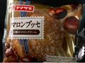 ヤマザキ マロンブッセ 2種のマロンクリーム 袋1個