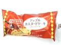 ヤマザキ アップルカスタードケーキ 袋1個