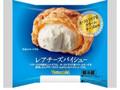 ヤマザキ レアチーズパイシュー 袋1個