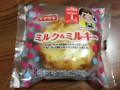 ヤマザキ ミルク&ミルキー 袋1個