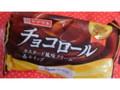 ヤマザキ チョコロール カスタード風味クリーム&ホイップ 1個
