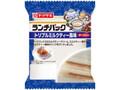 ヤマザキ ランチパック トリプルミルクティー風味 ダージリン 袋2個