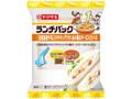 ヤマザキ ランチパック 淡路島産牛乳入りチキングラタン&4種のチ‐ズ入りソ‐ス 袋2個