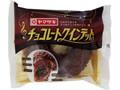 ヤマザキ チョコレートクインテット 袋1個