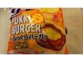 ヤマザキ ふっくらバーガー チーズクリーム&トマト風味ソース 袋1個