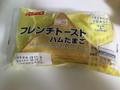 ヤマザキ フレンチトースト ハムたまご 袋1個