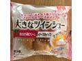 ヤマザキ 大きなツインシュー あまおう苺クリーム&チーズホイップ 袋1個