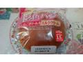 ヤマザキ 2色パン いちごクリーム&ミルククリーム 袋1個