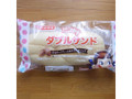 ヤマザキ ダブルサンド ミルキークリーム&チョコホイップ 袋1個