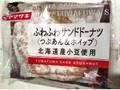 ヤマザキ ふわふわサンドドーナツ つぶあん&ホイップ 袋1個