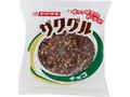 ヤマザキ ザクグル チョコ 袋1個
