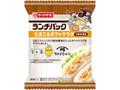 ヤマザキ ランチパック たまご&ポテトサラダ 弓削多醤油 袋2個